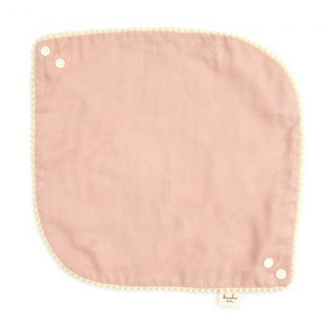 Pom Pom Bib Set - Peach - Project Nursery