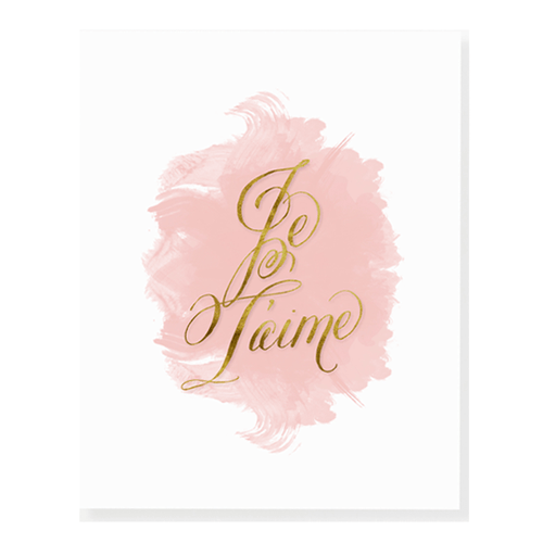 Je T'aime Gold Watercolor Print - Project Nursery