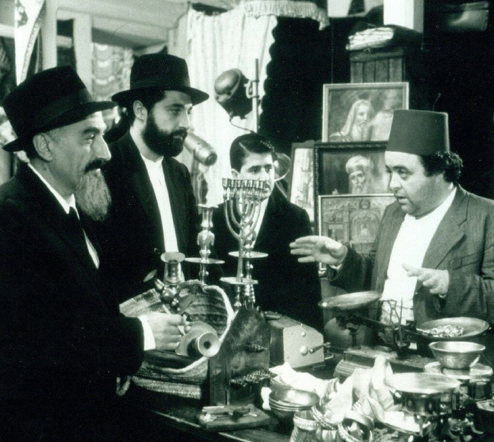 A Brief History of Judaica