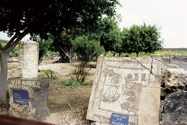 Ancient Via Maris highway, Capernaum, Israel