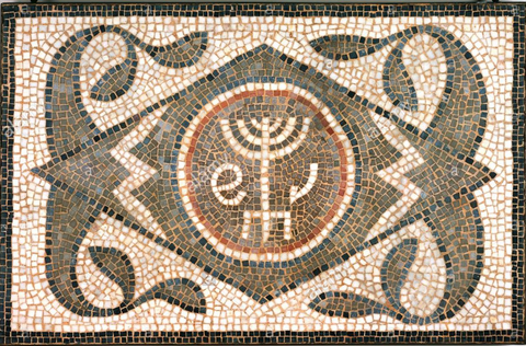 Mosaic of a Menorah from a 3rd Century AD synagogue in Tunis, Tunisia