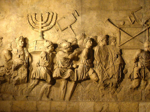 The Romans considered the menorah so recognizable a Jewish symbol they depicted it on the Arch of Titus in Rome to illustrate the spoils that they had carried away after conquering Jerusalem in 70 CE.
