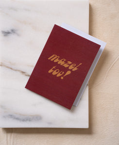 Mazel tov! greeting card with white envelope