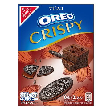 Nabisco Crispy Chocolate Brownie Oreo