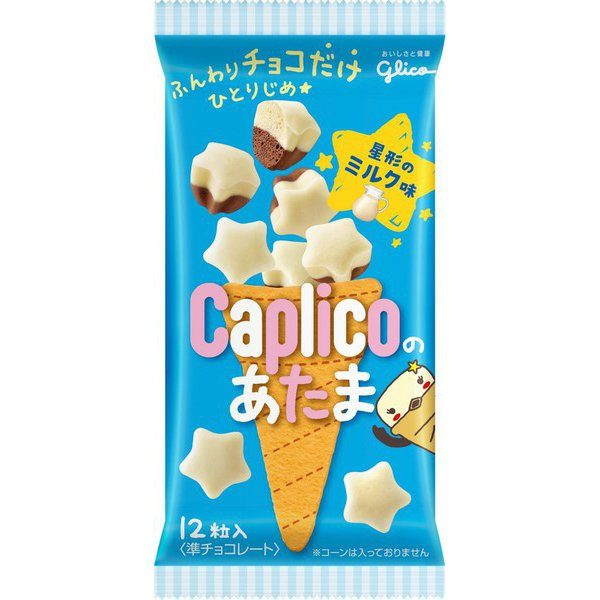 Caplico Vanilla Chocolate Atma - 1.06 oz