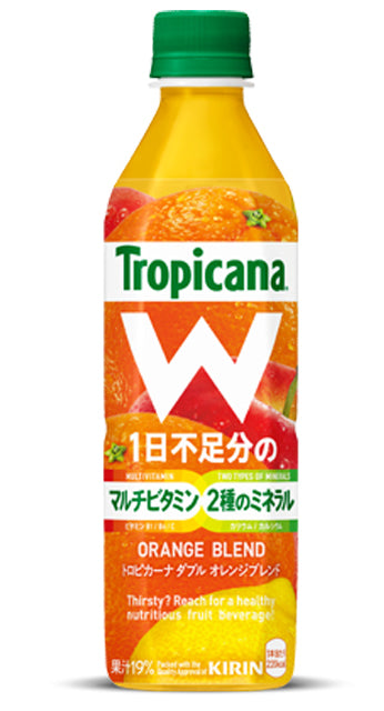 Kirin Tropicana with Orange Blend