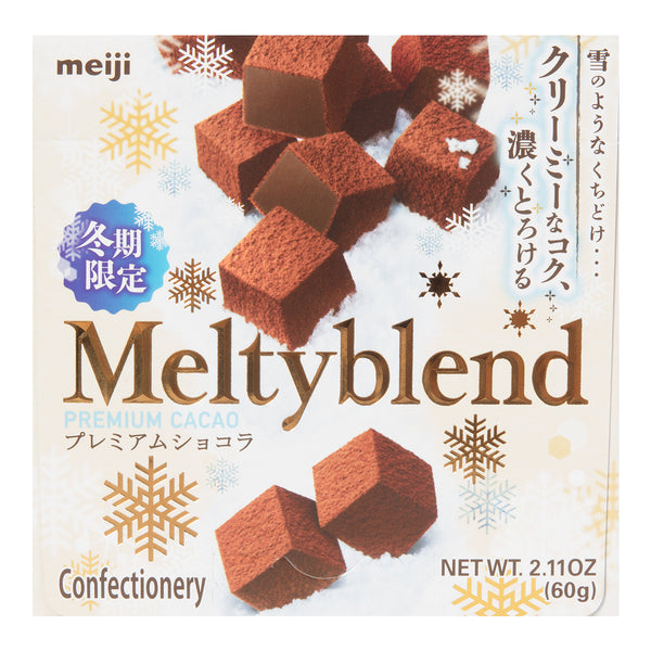 Meij Chocolate Melty Blend
