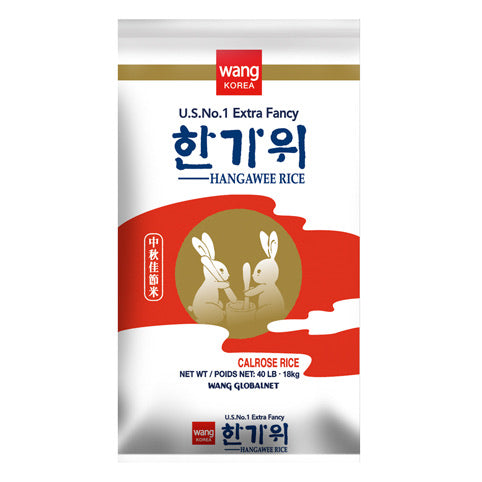 Wang Calrose Rice - 40 lbs