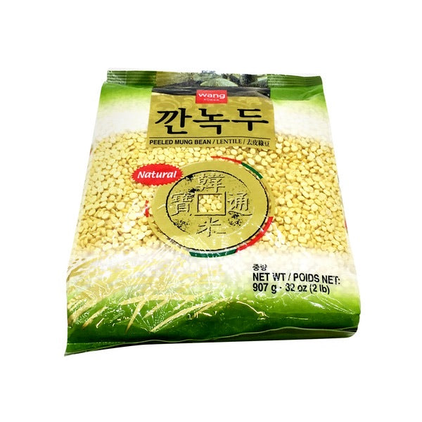 Wang Peeled Mung Bean