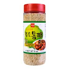 Wang Roasted Sesame Seed Crushed