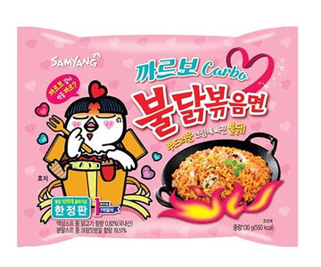 Samyang Carbo Hot Chicken Flavor Ramen