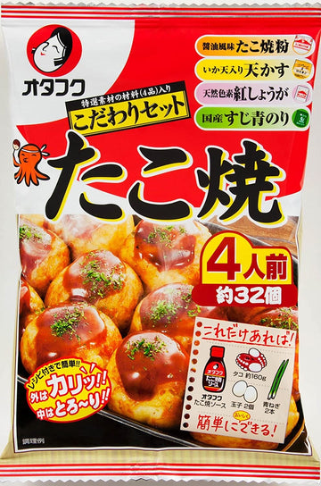 Otafuku Japanese Griddle Cake Mix