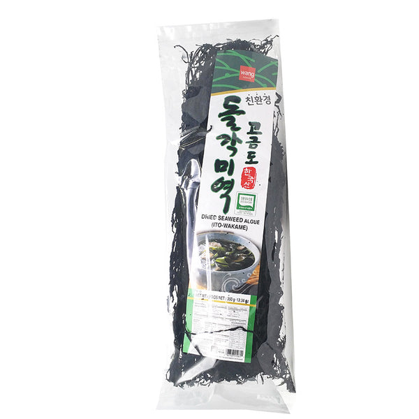Wang Dried Seaweed Ito Wakame - 12.34 oz