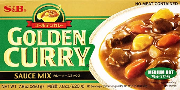 S&B Golden Curry Sauce w/ Vegetable Medium Hot - 7.8oz