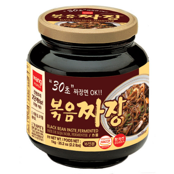 Wang Roasted Balck Bean Paste, Fermented