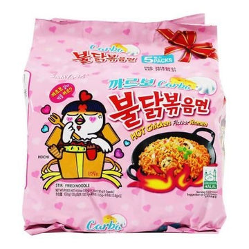 Samyang Carbo Hot Chicken Flavor Ramen - 5pack