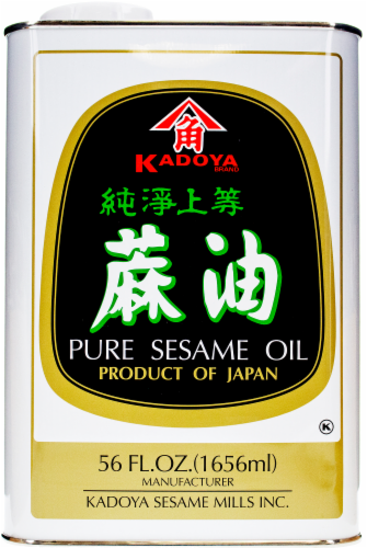 Kadoya Sesame Oil - 56 oz
