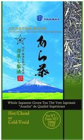 Takaokaya Japanese Green Tea The Vert japonais