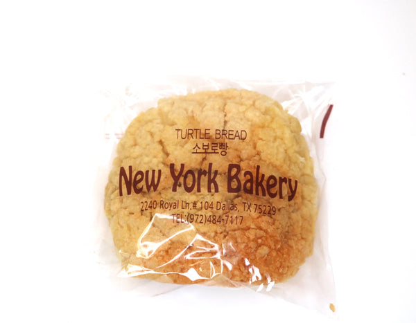 New York Bakery Turtle Bread