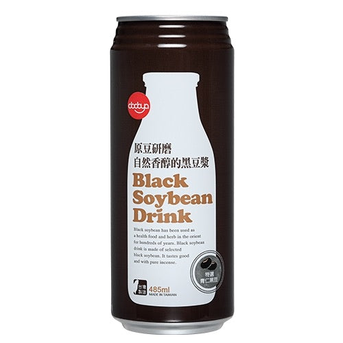 Famous House Black Soybean Drink - 485ml