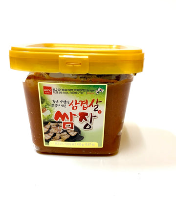 Wang Mild Soy Bean Paste, Fermented - 450g