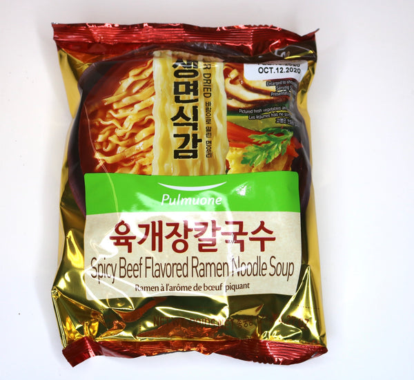 Pulmuone Spicy Beef Flavored Ramen - Single