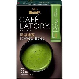 Blendy Cafe Latory Stick Matcha Milk - 2.3oz