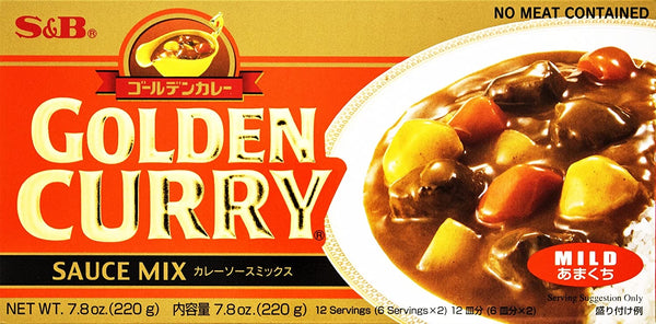 S&B Golden Curry Sauce w/ Vegetable Mild - 7.8oz