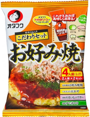 Otafuku Japanese Griddle Cake Mix (Okonomiyaki Kit)