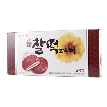 Lotte Chocolate Korean Pie - 6 Pack