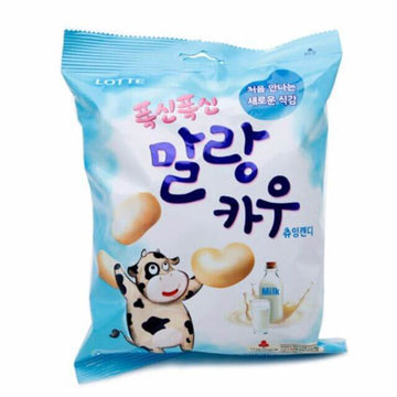 Lotte Malang Cow Candy