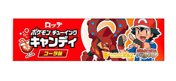 Lotte Pokemon Chewy Soda Candy Stick - 25g