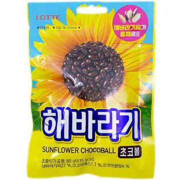 Lotte Sunflower Chocoball - 80g