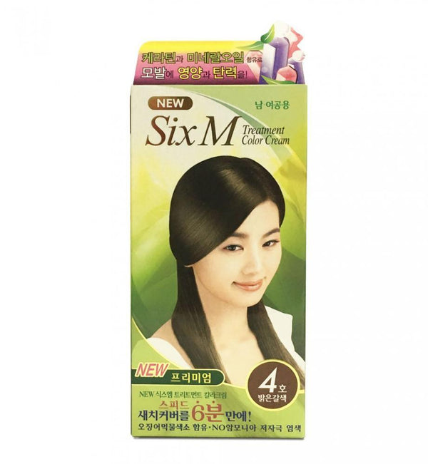 LUQI Six M No.4 Light Brown Treatment Color Cream