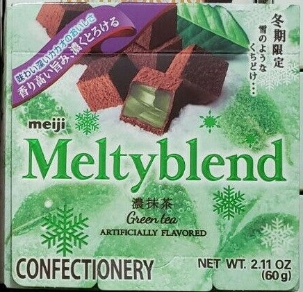 Meiji Meltyblend Green Tea - 60g/2.11oz