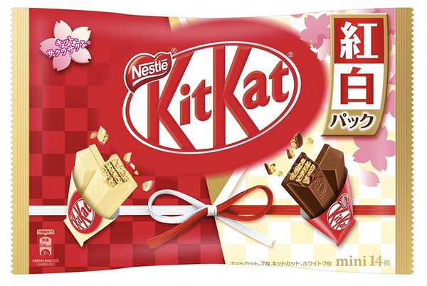 Nestlé Kit Kat Mini Red and White