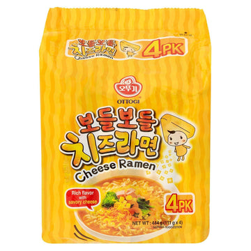 Ottogi Cheese Ramen - 5 Pack