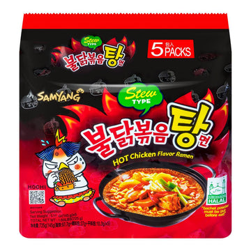 Samyang Hot Chicken Flavor Stew Type Ramen - 5 Pack
