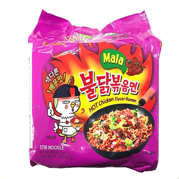 Samyang Mala Hot Chicken Flavored Ramen - 5 Pack