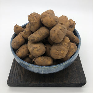 Organic Jersey Royal New Potatoes 500g
