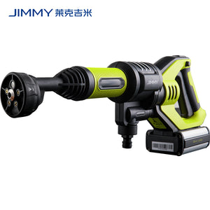 JIMMY JW31 Lightweight Cordless Pressure Washer - Global Version