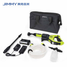 Load image into Gallery viewer, JIMMY JW31 Lightweight Cordless Pressure Washer - Global Version