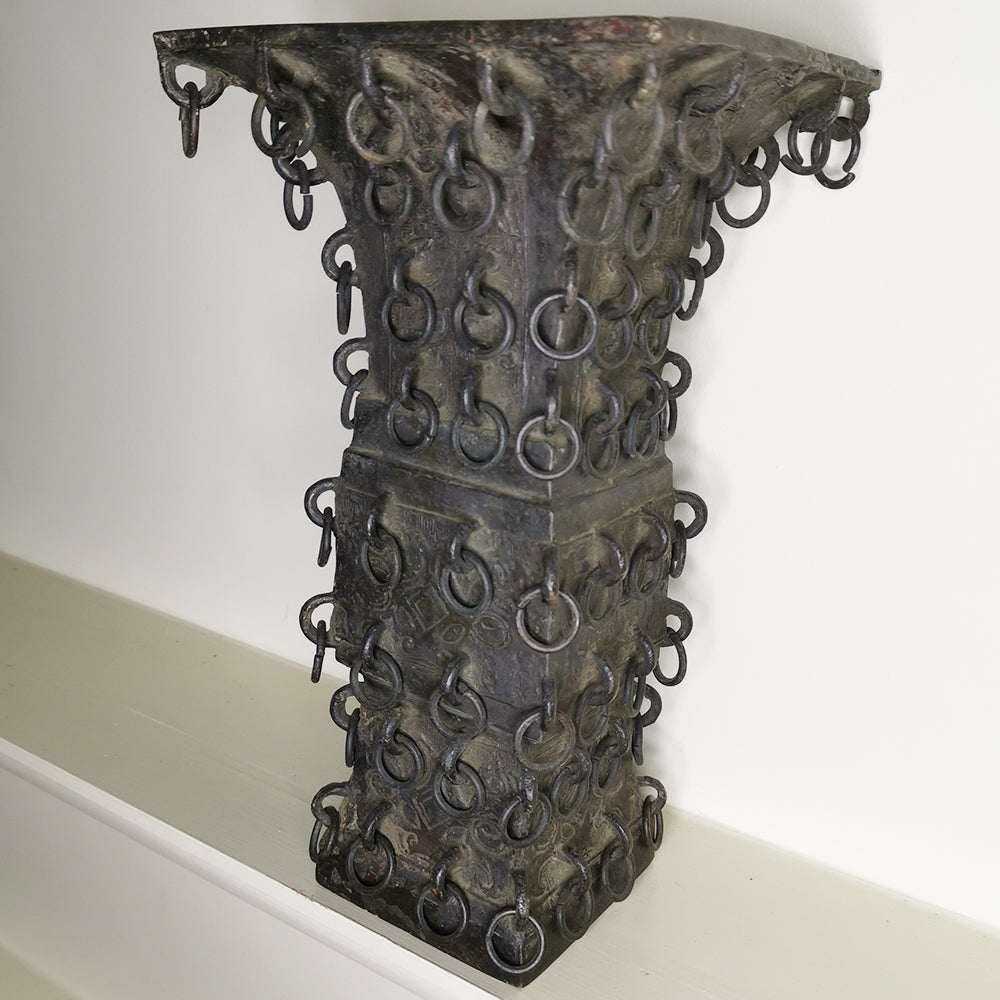 Chinese Archaic Bronze Loop Vase, Qing Dynasty