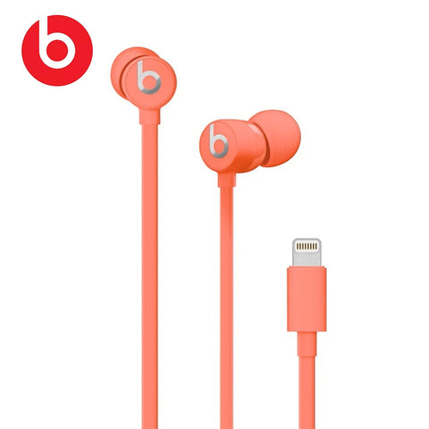 Beats urBeats 2.0 Lightning and 3.5mm adapter-63705-NumberOne Sound