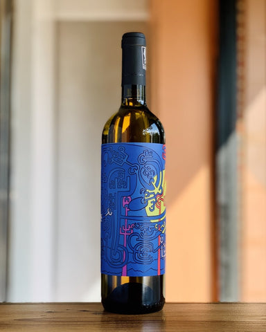 Vignetti Valorani - Lefric 2018 - #neighbors_wine_shop#