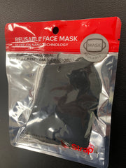 SILVER ION REUSABLE FABRIC MASKS