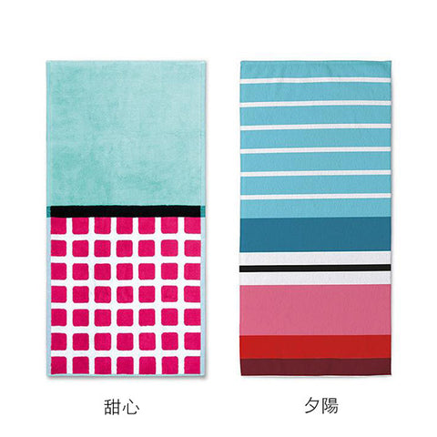 REMEMBER Cotton Towels<BR/>純棉小浴巾 (共2色)