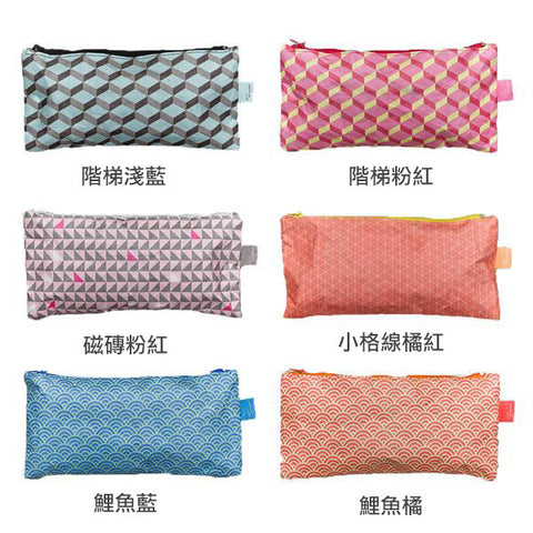PAPRCUTS. DE Pencil Case<br/>筆袋 (共6款) - Shark Tank Taiwan