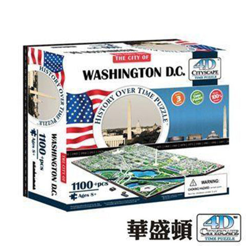 4D CITYSCAPE History Over Time - Washington<br/>4D 立體城市拼圖 - 華盛頓