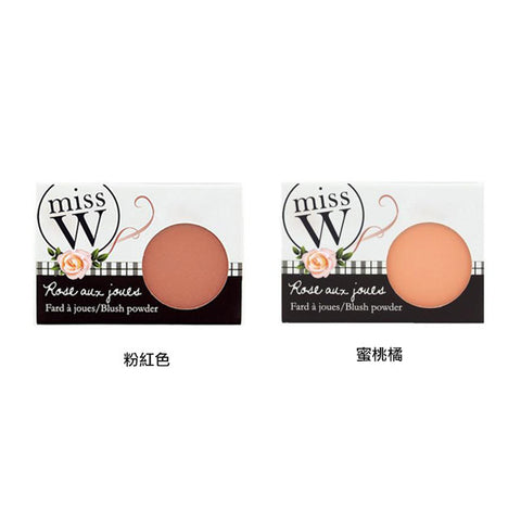 MISS W Blush powder <br/>完美腮紅餅 (共2色) - Shark Tank Taiwan